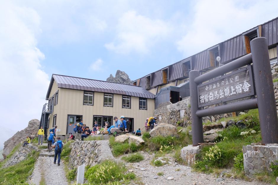 村営白馬岳頂上山荘