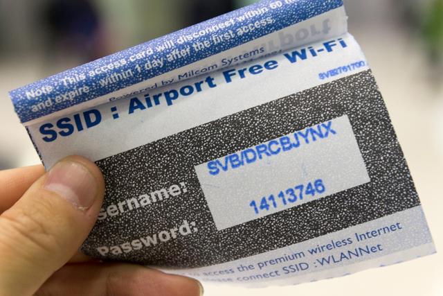 スワンナプーム国際空港の無料Wi-Fiのユーザーネームとパスワード