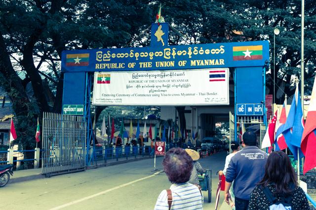 ミャンマーへ