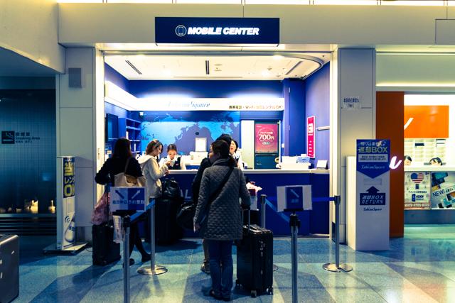 羽田空港国際線旅客ターミナルのテレコムスクエアカウンター