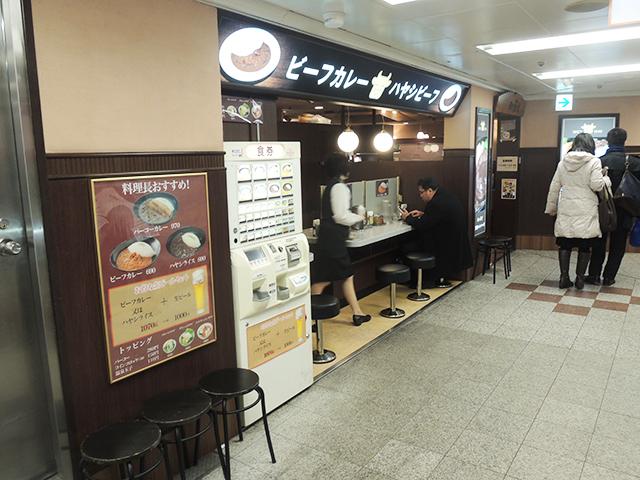 肉の万世 西新宿店