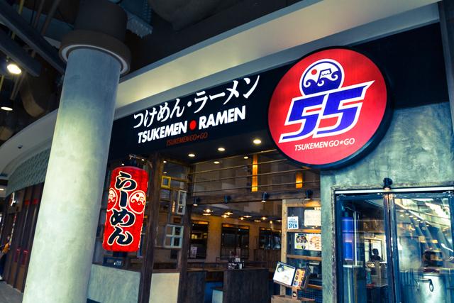 Tsukemen 55