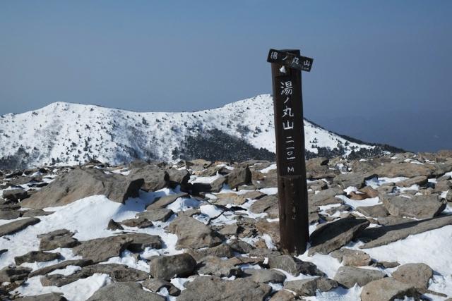 冬の湯ノ丸山山頂