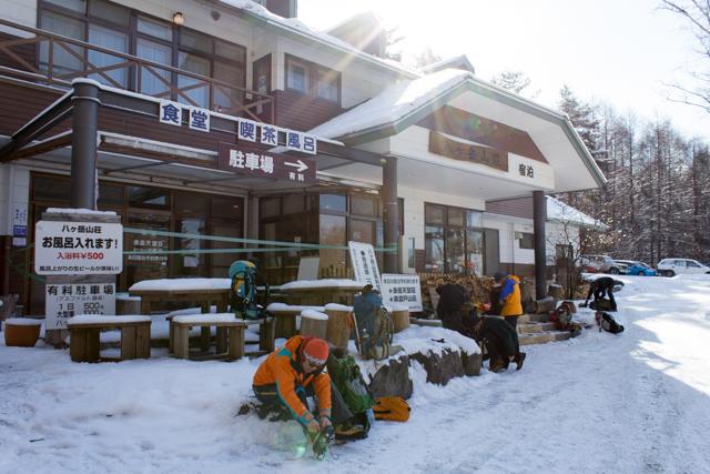 八ヶ岳山荘