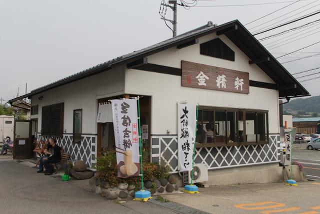 台ヶ原金精軒 韮崎店
