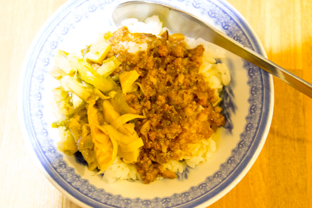 大來小館の滷肉飯