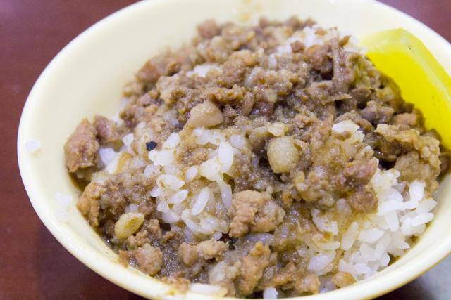 三元號の魯肉飯