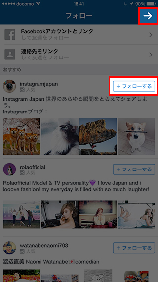 how to create a second instagram account on iphone