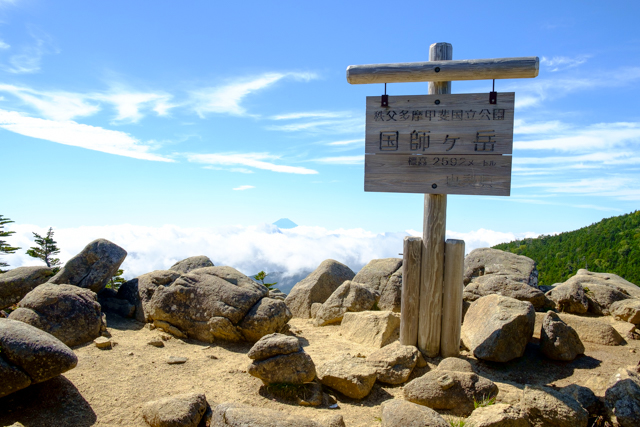 大弛峠からの国師ヶ岳登山できの...