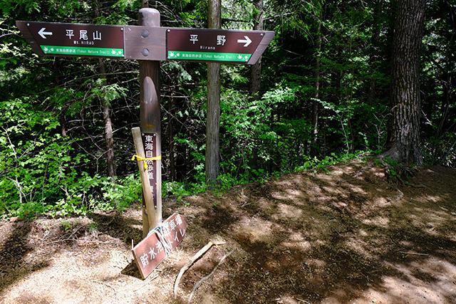 石割神社駐車場への分岐