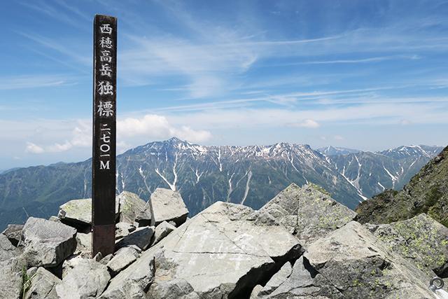 西穂高岳独標