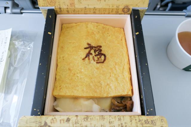 東京玉ちらし寿司の卵焼き