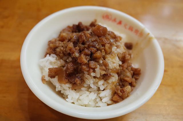 蔡家嘉義火雞肉飯の魯肉飯