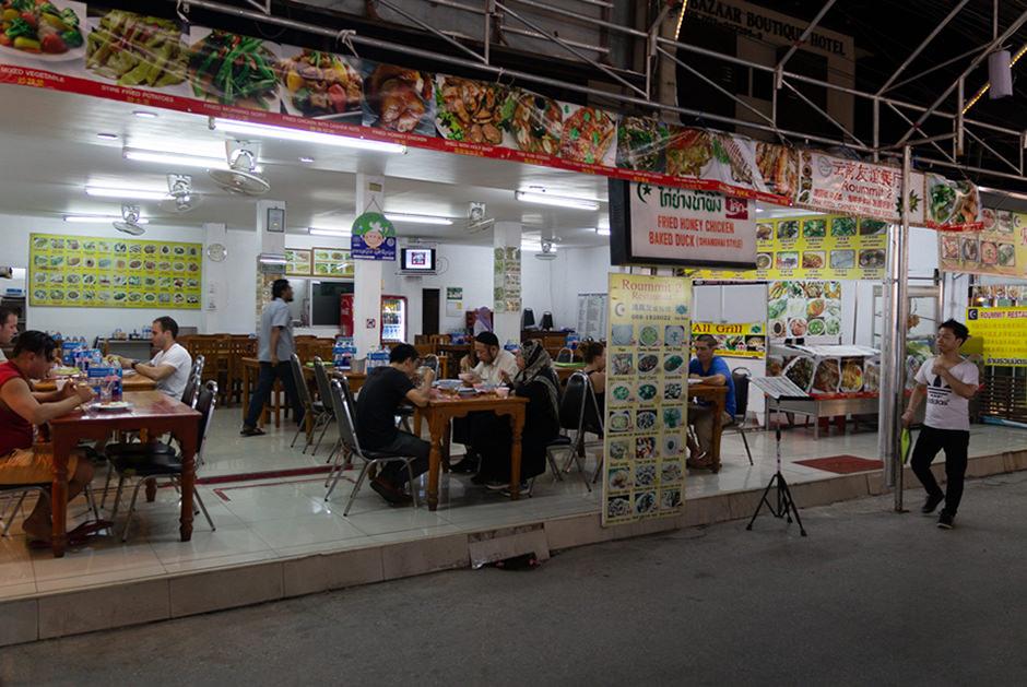 Roummit 2 Restaurant