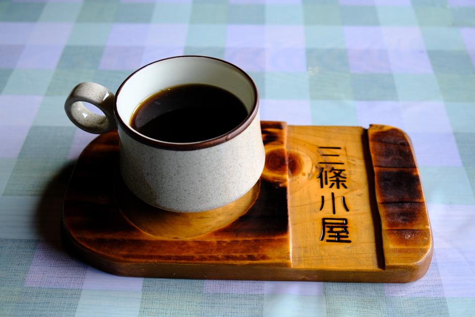 三条の湯のコーヒー