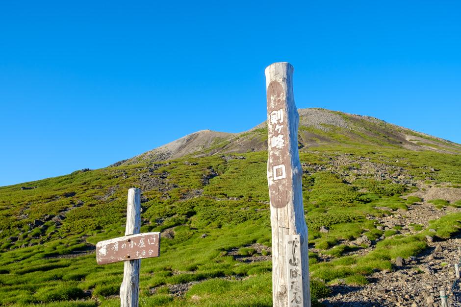 乗鞍岳の剣ヶ峰口