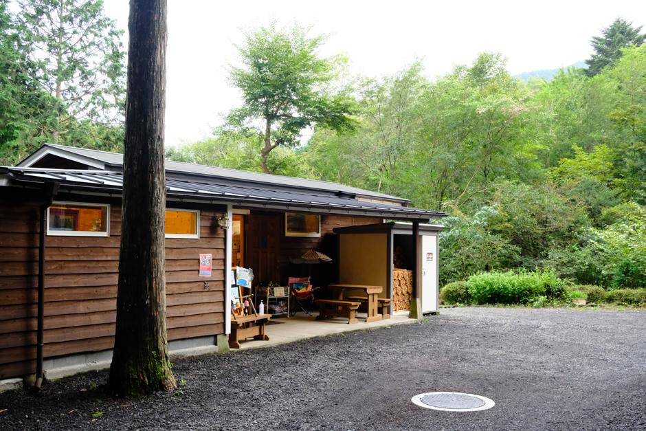 Foresters  Village  Kobitto あさぎりキャンプフィールドのゲストハウス